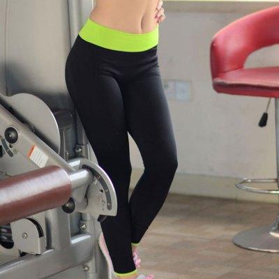 Women Slim Yoga Ninth Pants