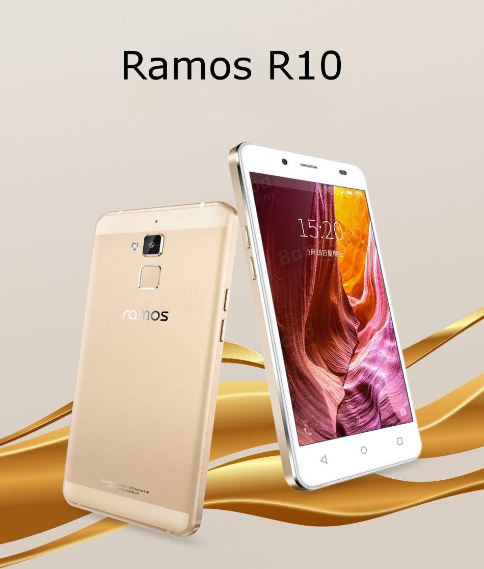 RAMOS R10 – מחיר מדהים למפרט חזק!
