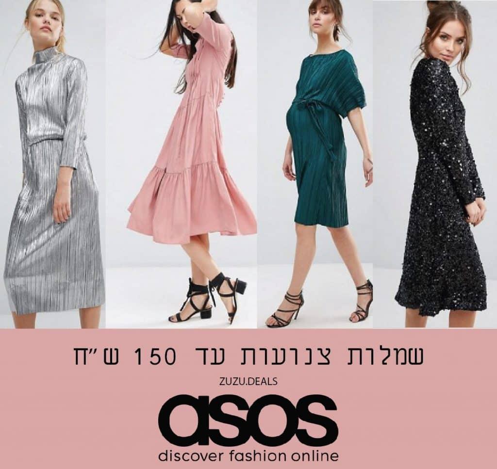 """המלצות חמות! 10 שמלות צנועות עד 150 ש""""ח"""
