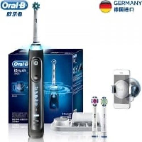 עוד קונים מברשות חשמליות בארץ? אתם פראיירים! BRAUN Oral-B iBrush9000 – הפרארי של מברשות השיניים החשמליות (המכאניות) רק 329 ₪! שליש מחיר מבארץ!