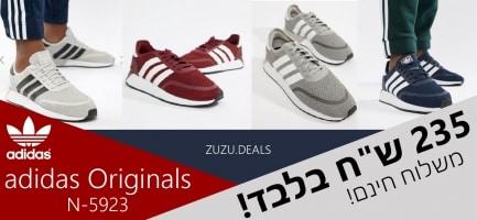 adidas Originals | נעלי אדידס אוריג'ינלס לגברים במגוון צבעים ב₪235 בלבד!