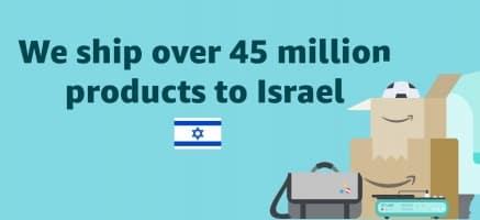 אמאזון מרכזת מוצרים שנשלחים לישראל!