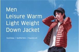 Xiaomi | מעיל גברים מבית שיאומי – איכותי, מחמם, קל משקל ועמיד בגשם ב₪164 בלבד!!! משלוח מהיר חינם!