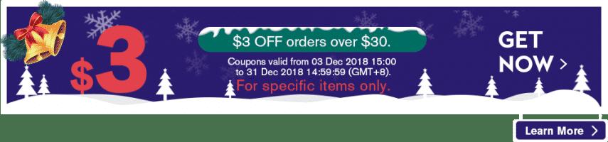 קופון 3$ הנחה בקנייה מעל 30$ עד ה-31.12 (JoyBuy)