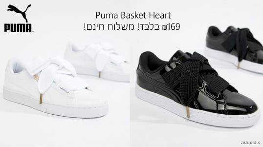 Puma Basket Heart |  נשים ונערות! נעלי פומה – עם השרוכים הרחבים ב₪169 בלבד! משלוח חינם!