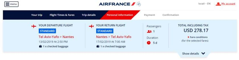 טיסה דרך Air France