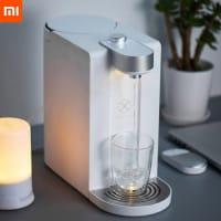 שוב זמין! דיספנסר מים חמים – Xiaomi Youpin S2101 – ללא מכס! לא לפספס!