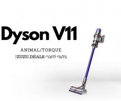שואב האבק האלחוטי הטוב בעולם – Dyson V11 במבצע בלעדי לחברי זוזו דילס!
