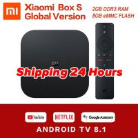זה מחיר! Xiaomi Mi Box S – ה-סטרימר הכי טוב והכי משתלם! תומך סלקום TV, נטפליקס 4K, סטינג TV ועוד! הכי זול שהיה!