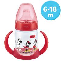 סייל NUK באמזון! מבחר בקבוקים ומוצצים במחירים מעולים!