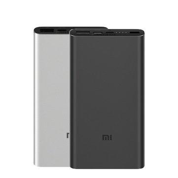 """בלעדי! סוללת הגיבוי/מטען נייד הכי מומלצים! Xiaomi 10000mah Power Bank 3 – דגם 2019 עם טעינה מהירה! רק ב87 ש""""ח!"""