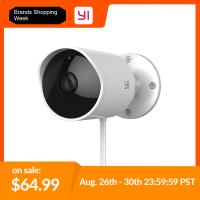 YI Outdoor – מצלמת האבטחה המומלצת במחיר גניבה! גרסה בינלאומית!