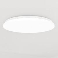 Yeelight Simple – מנורה חכמה וגדולה של שיאומי רק ב59.99$!