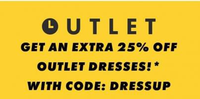 קופון לוהט! 25% הנחה על שמלות באסוס! (גם באאוטלט!)