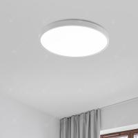 מנורה חכמה מבית שיאומי דגם חדש ומעוצב ללא מכס + משלוח מהיר! YEELIGHT YLXD37YL רק ב$69.99!