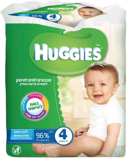 מארז 24 חבילות מגבוני Huggies ב₪80 בלבד