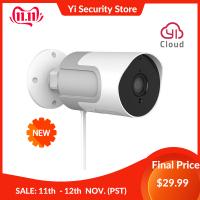 מצלמת אבטחה חיצונית – דור חדש של שיאומי – YI loT Outdoor  רק ב29.99$!