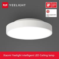 Yeelight Smart Ceiling Light – המנורה החכמה שכולם אוהבים רק ב53.29$