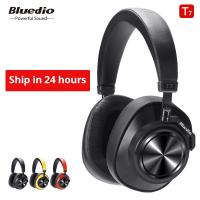 Bluedio T7 Plus – עם סינון רעשים אקטיבי ANC + כרטיס זיכרון – רק ב$31.90 / 111 שקל!