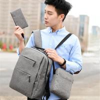 Xmund XD-DY30 – סט תיק גב, צד וארנק רק ב13.99$ עם משלוח חינם! (שחור/כחול/אפור)