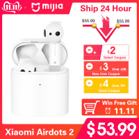 Xiaomi Airdots Pro 2 – אוזניות TWS החדשות של שיאומי – במחיר הכי זול אי פעם…אבל…אל תקנו!