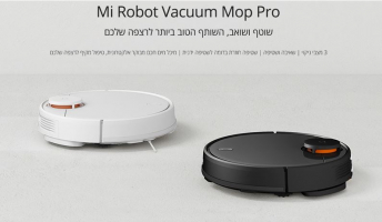 "Xiaomi Mi Robot Vacuum Mop Pro החדש – יבואן רשמי + 2 מיכלים + משלוח חינם – ב1599 ש""ח!"