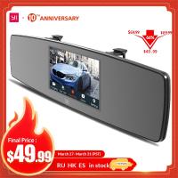 YI Mirror Dash Cam – מצלמת רכב כפולה משולבת במראה מבית YI/שיאומי רק ב43$!