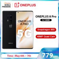 יום אחרון למבצע! Oneplus 8 Pro החדש – במחיר הטוב בעולם! רק 769$!