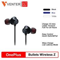 OnePlus Bullets Z – האוזניות החדשות של ONEPLUS עם טעינה מהירה, מגנטיים ועד 20 שעות סוללה! רק ב39.99$!