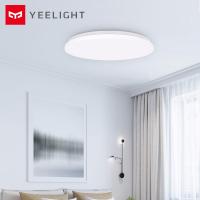 Yeelight YILAI 480 – תאורה חכמה גדולה וחזקה! רק ב$64.99 (עם שלט רק 74.28!)