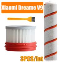 סט פילטרים ורולר לDreame V9 / V9 PRO/ V10 החל מ$4.97 בלבד!