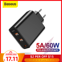 מטען BASEUS עם תמיכה בQC4.0, 60W, PD  ו3 פורטים כולל USB-C רק ב$15.11!