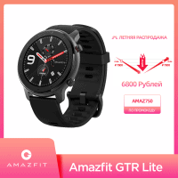 מחיר מדהים לשעון מדהים! Xiaomi Amazfit GTR 47mm Lite ללא מכס – רק ב$75!