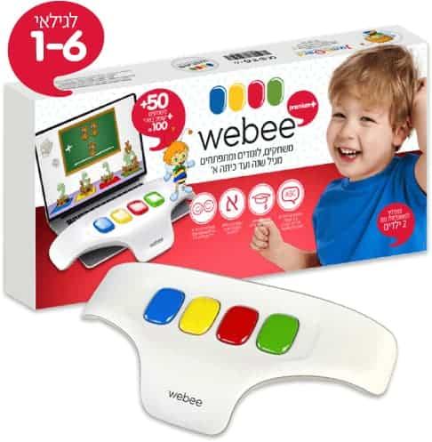 Webee מקלדת פרימיום פלוס לילדים + 50 משחקים + קופון בשווי ₪100 לרכישת משחקים נוספים! ב₪219 בלבד ומשלוח חינם עד הבית!