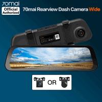 מחיר להיט! מצלמת רכב משולבת מראה מבית שיאומי 70MAI – הדגם החדש והמשופר עם מסך ענק ומלא ותמיכה ב2 מצלמות! רק $52.99-56.99!!!