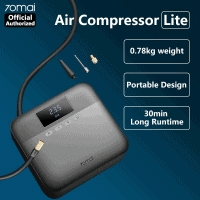 Xiaomi 70mai Air Compressor Lite – מדחס אוויר קומפקטי לרכב מבית שיאומי! רק ב$28.99 – הכי נמוך אי פעם!