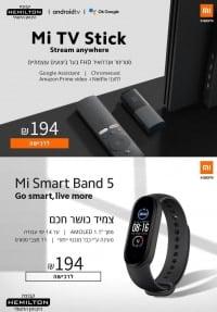 החדשים של Xiaomi | סטרימר Mi TV Stick וצמיד כושר חכם Mi Smart Band 5 במחירי השקה בKSP!
