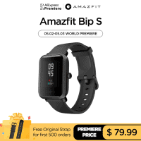 Amazfit Bip S – השעון הכי מבוקש של שיאומי בדור החדש והמשופר – במבצע השקה ללא מכס! רק 62.99$!!!