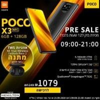 מכירת בזק ורק ל12 שעות! POCO X3 NFC 128GB עם אחריות יבואן רשמי המילטון לשנתיים + אוזניות אלחוטיות Mi Earbuds Basic 2 במתנה רק ב₪1094!