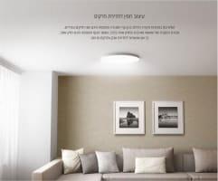 מנורת LED חכמה Xiaomi – יבואן רשמי המילטון – 3 יחידות ב₪927! (רק ₪309 לאחת!)