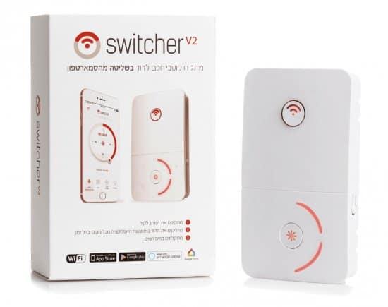 לפני שהחורף מגיע…Switcher! מתגים חכמים לדוד ושקעים חכמים במחירים חמים! Switcher V2 רק ב₪168!