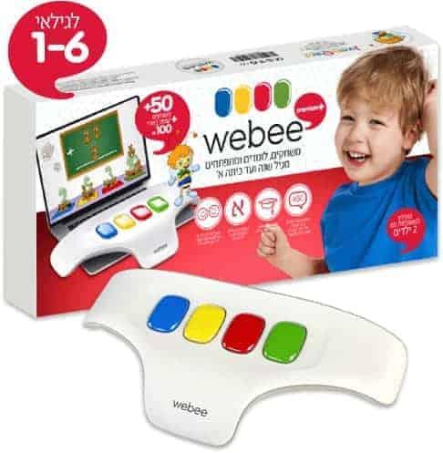 Webee מקלדת פרימיום פלוס לילדים עם 50 משחקים + קופון בשווי ₪100 לרכישת משחקים נוספים! ב₪199 בלבד ומשלוח חינם עד הבית!