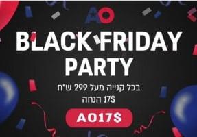 חוגגים אמריקה! גם ב American Outlets חוגגים Black Friday עם קופון 17$ בקנייה מעל ₪299!