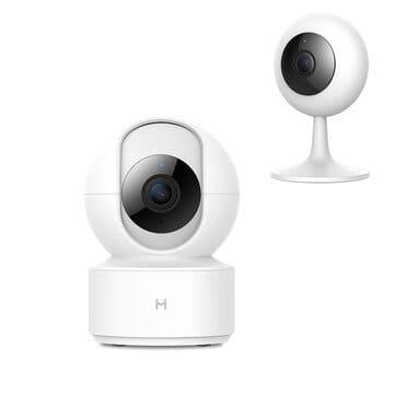 באנדל 2 מצלמות שיאומי IMILAB 1080P רק ב$41.99