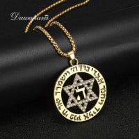 שרשרת מגן דוד במחיר מציאה