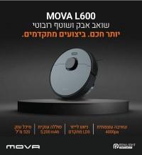 """מבצע סופ""""ש! שואב רובוטי MOVA L600 עם עוצמת שאיבה עד 4000Pa, שטיפה ועוד רק ב₪1269!"""