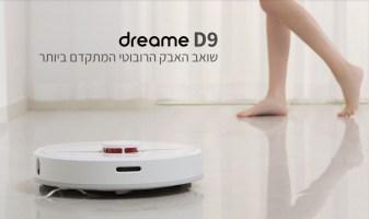 שואב אבק רובוטי DREAME D9 רק ב₪1099!