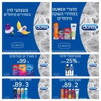 מגוון מוצרי DUREX במחירי השקה!