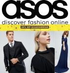 ASOS   עד 30% הנחה על קולקצית הערב לגברים ונשים!