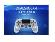 Sony DualShock4: שלט אלחוטי לסוני PS4  – ב- 162 ₪ [בארץ: החל מ- 249 ₪] !